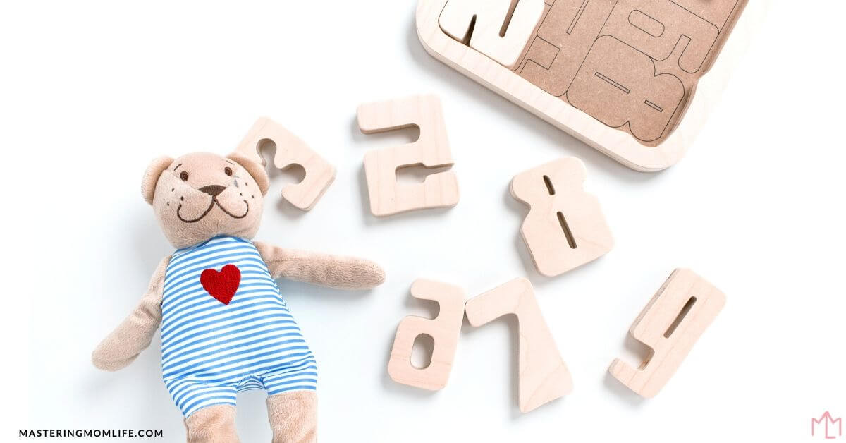 Educational baby and toddler toys